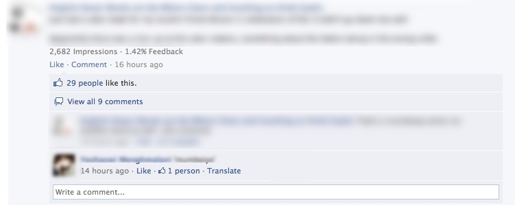 Facebook testing Translate comment, spotted today August 31th 2011