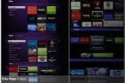 Roku-interface-review-new-ui