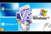 windows 7 vs windows 8 vs windows xp