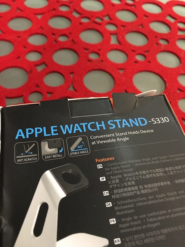 reivew-spigen-apple-watch-stand-s330-aluminium-2