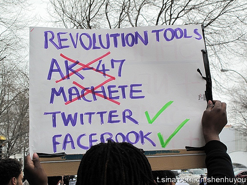 New Revolution Tools, in Egypt, The Social Network!